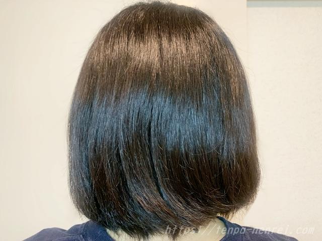 クイーンズバスルーム 効果 くせ毛