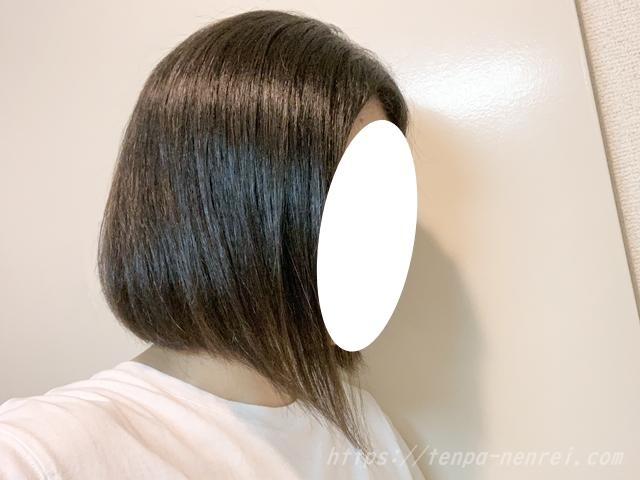 クイーンズバスルームはくせ毛に効果あるの