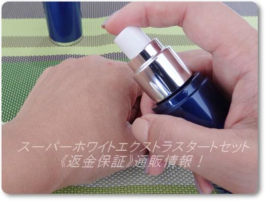 ドクターリセラ 化粧水