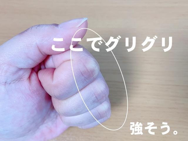shimaboshi ヘアエッセンス 効果